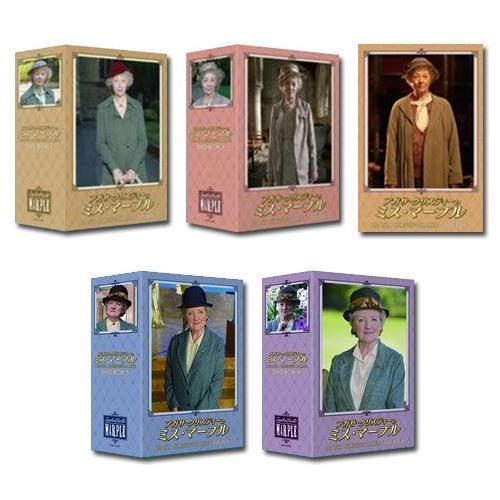 アガサ·クリスティーのミス·マープル DVD-BOX 1·5 セット