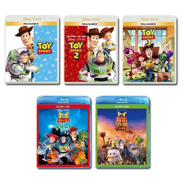 「トイ・ストーリー 1+2+3 MovieNEX」 + 「トイ・ストーリー・オブ・テラー!」 + 「謎の恐竜ワールド」 ブルーレイ+DVD 5作セット|e-sekaiya