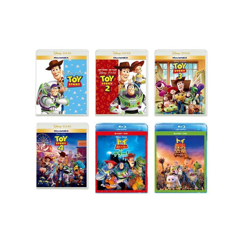 「トイ・ストーリー1-4 MovieNEX」 + 「トイ・ストーリー・オブ・テラー!」 + 「謎の恐竜ワールド」 ブルーレイ+DVD 6作セット|e-sekaiya