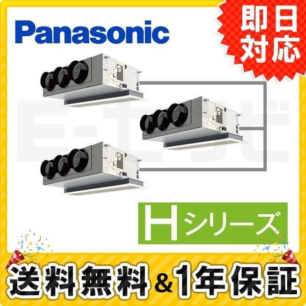 PA-P224F6HTN パナソニック Hシリーズ 天井ビルトインカセット形 8馬力 同時トリプル 三相200V ワイヤード 標準省エネ 業務用エアコン