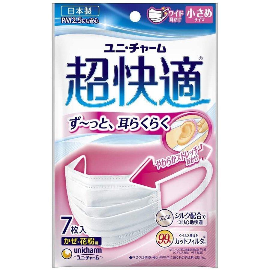 超快適マスク プリーツタイプ 小さめ 7枚入 日本製 ユニ・チャーム|e-shop-nishijima