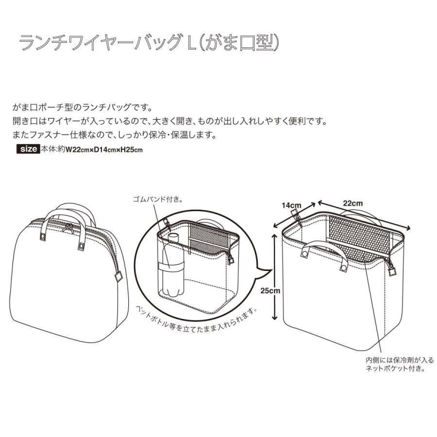 アットファースト 保冷 ランチバッグ Lサイズ カラーズ レッド AF5997|e-shop-nishijima|02