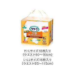(花王)リリーフ 抗菌消臭 うす型はつらつパンツ M〜L 18枚入り e-shop-satomura