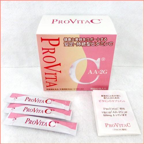 PROVITA C プロビタC(2g×60包入り) 【送料無料!】*北海道・沖縄・離島除く 【A区分】 e-shop-selection