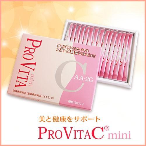 PROVITA C mini プロビタCミニ(2g×15包入り) お試しミニサイズ 配送おまかせで送料無料!(時間帯指定不可) 【A区分】|e-shop-selection