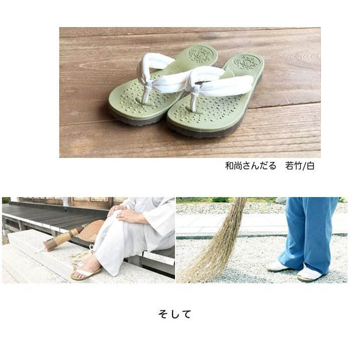 和尚のサンダル メンズ 【サイズ/5・6】25cm〜28cm e-shop-selection 04