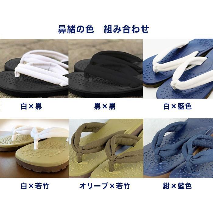 和尚のサンダル メンズ 【サイズ/5・6】25cm〜28cm e-shop-selection 07