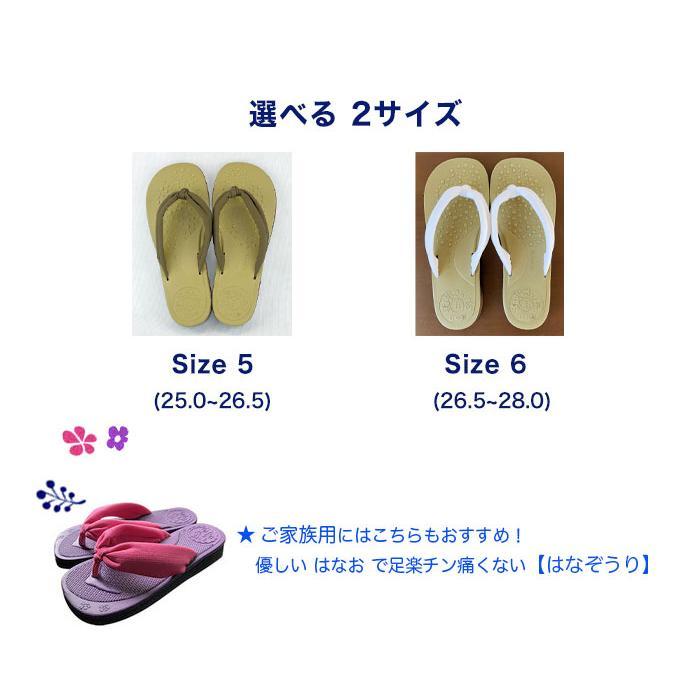 和尚のサンダル メンズ 【サイズ/5・6】25cm〜28cm e-shop-selection 08