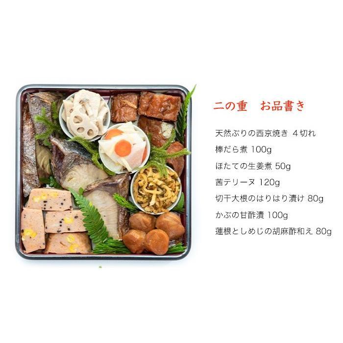 愛情おせち いんやん倶楽部 限定30セット 2020'予約販売 e-shop-selection 05