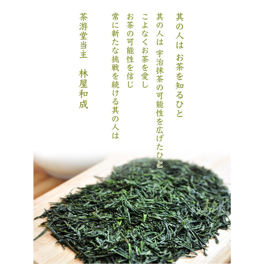 和紅茶こまち 姉妹店小町オリジナル 50g/袋|e-shop-selection|04