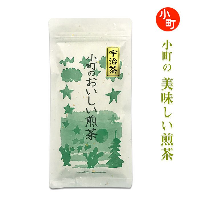 小町のおいしい煎茶 姉妹店小町オリジナル 100g/袋 e-shop-selection