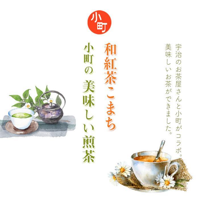 小町のおいしい煎茶 姉妹店小町オリジナル 100g/袋 e-shop-selection 02