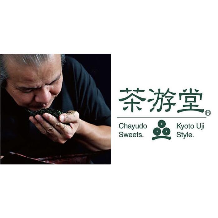 小町のおいしい煎茶 姉妹店小町オリジナル 100g/袋 e-shop-selection 03