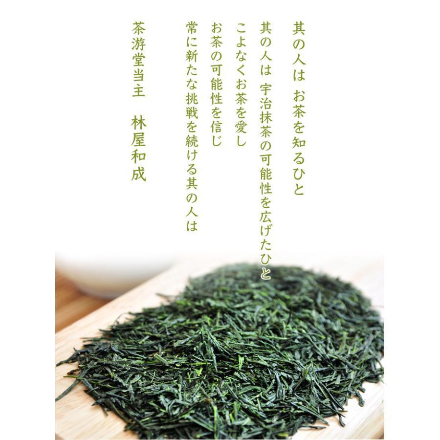 小町のおいしい煎茶 姉妹店小町オリジナル 100g/袋 e-shop-selection 04