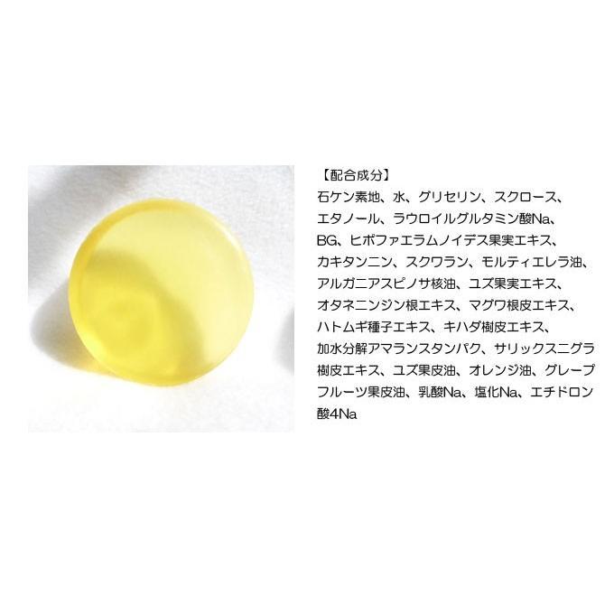 ゆずの香り石鹸 きわだちクリアソープ 100g 【送料込/配送方法おまかせ】 【A区分】 e-shop-selection 02