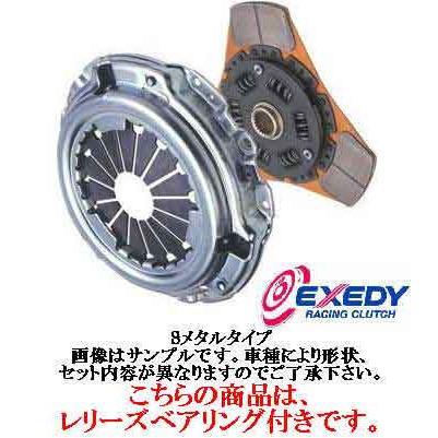 エクセディ 強化クラッチセット Sメタル ディスク カバー 三菱 ランサーエボリューション5 CP9A ベアリング付 CLUTCH EXEDY