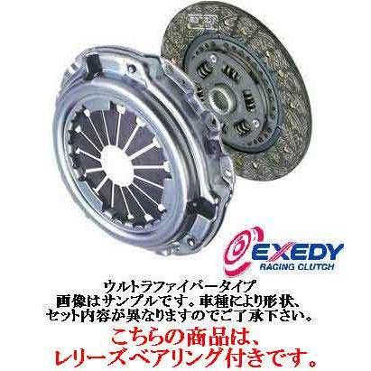エクセディ 強化クラッチセット ウルトラファイバー ディスク カバー 三菱 ランサーエボリューション8 CT9A ベアリング付 LANCER CLUTCH EXEDY