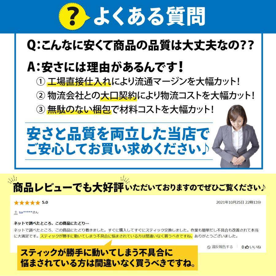 スイッチ コントローラー ジョイコン 修理 勝手に動く switch ニンテンドー e-sma 20