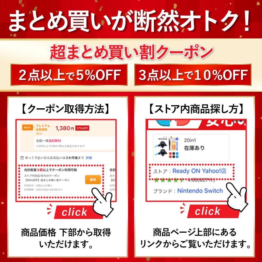 スイッチ コントローラー ジョイコン 修理 勝手に動く switch ニンテンドー e-sma 21