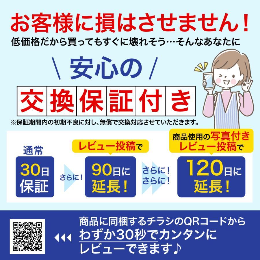 スイッチ コントローラー ジョイコン 修理 勝手に動く switch ニンテンドー 部品|e-sma|11