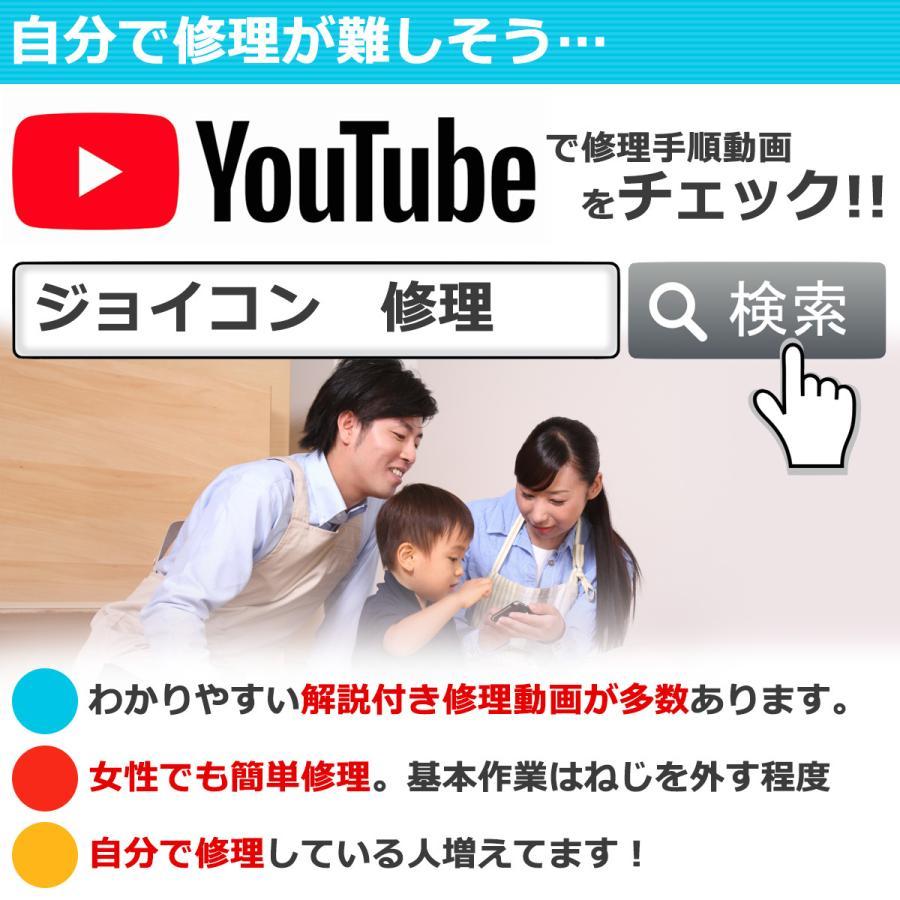 スイッチ コントローラー ジョイコン 修理 勝手に動く switch ニンテンドー 部品|e-sma|16