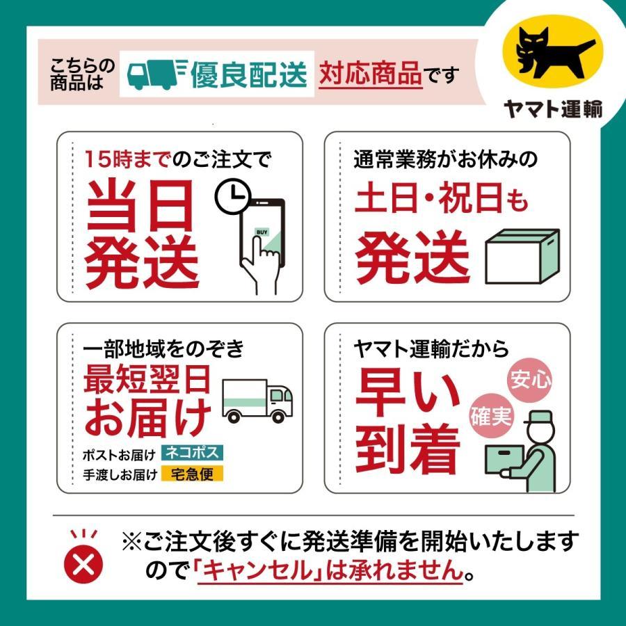 スイッチ コントローラー ジョイコン 修理 勝手に動く switch ニンテンドー 部品|e-sma|18