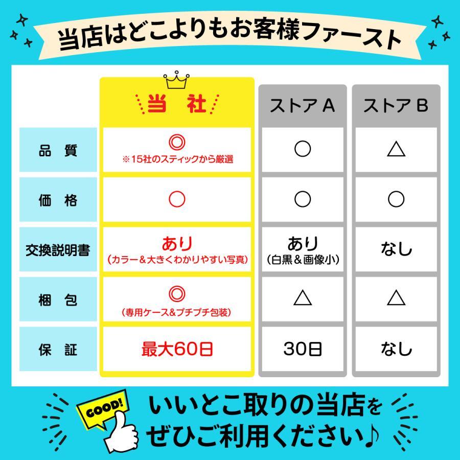 スイッチ コントローラー ジョイコン 修理 勝手に動く switch ニンテンドー 部品|e-sma|07