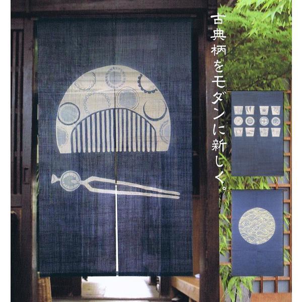 のれん 京都 万葉舎 暖簾 送料無料 新古典のれん /そばちょこ 素材:麻100% /丸に波 素材:麻60% 綿40%