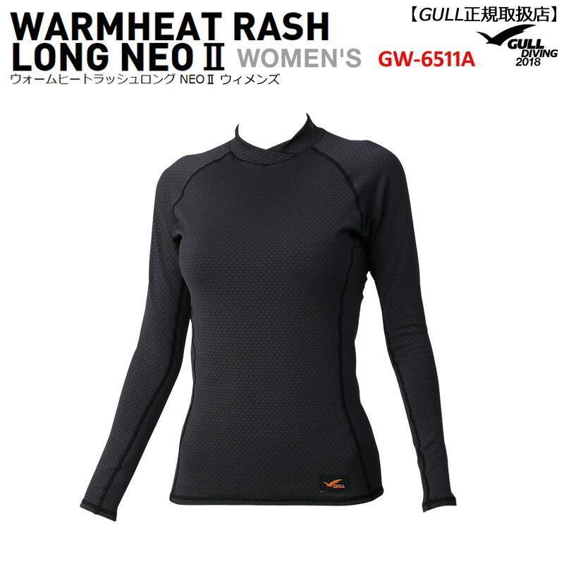 GW-6511A ガルGULL ウォームヒートラッシュロングNEO2ウィメンズ ブラック3サイズS/M/L 女性用保温ラッシュガード長袖 2019継