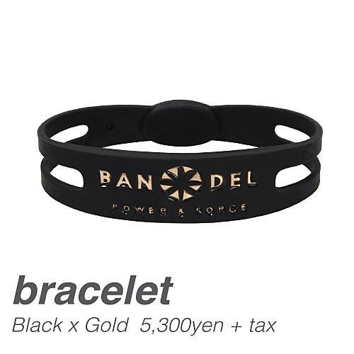 BANDEL メタリック ブレスレット Black×Gold メール便送料無料 (宅配便利用可/送料別途追加)