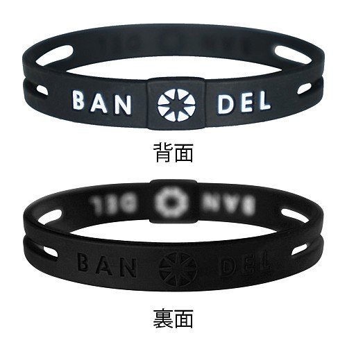 BANDEL ストリング ブレスレット ブラック e-tee 02