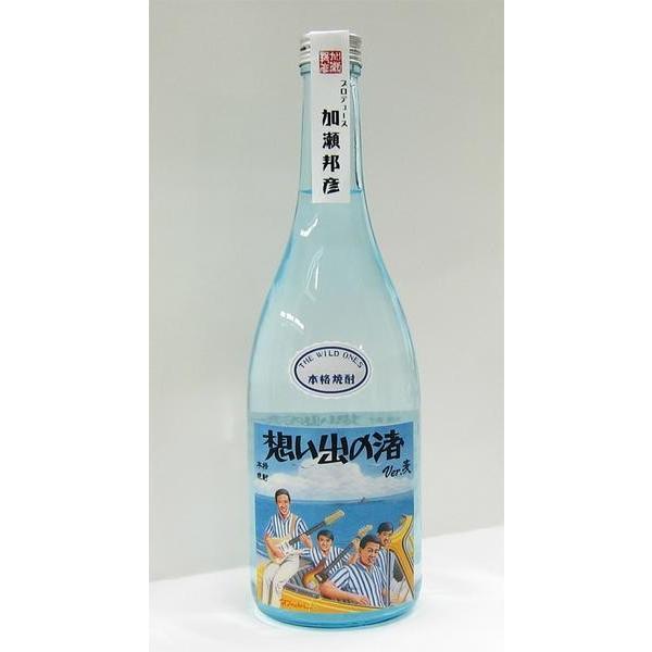 本格焼酎 想い出の渚(麦)化粧箱 加瀬邦彦プロデュース e-tokusenbin 02
