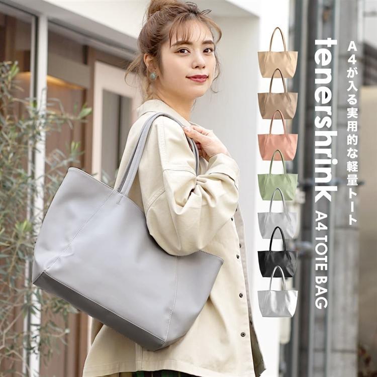 トートバッグ レディース バッグ 鞄 カバン 軽量フェイクレザー A4 大容量 在庫一掃売り切りセール 無地 オフィスカジュアル プラティコA4トートバッグ 中古 通学 通勤