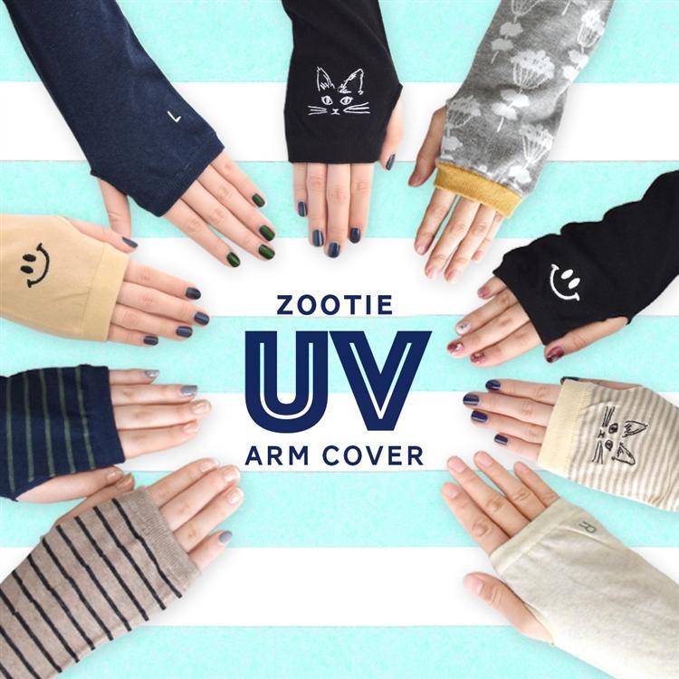 アームカバー レディース 手袋 グローブ ロング 涼しい UV ズーティー zootie UVアームカバー 日焼け セール特価 フェイバリット 紫外線ケア 限定品 UVカット