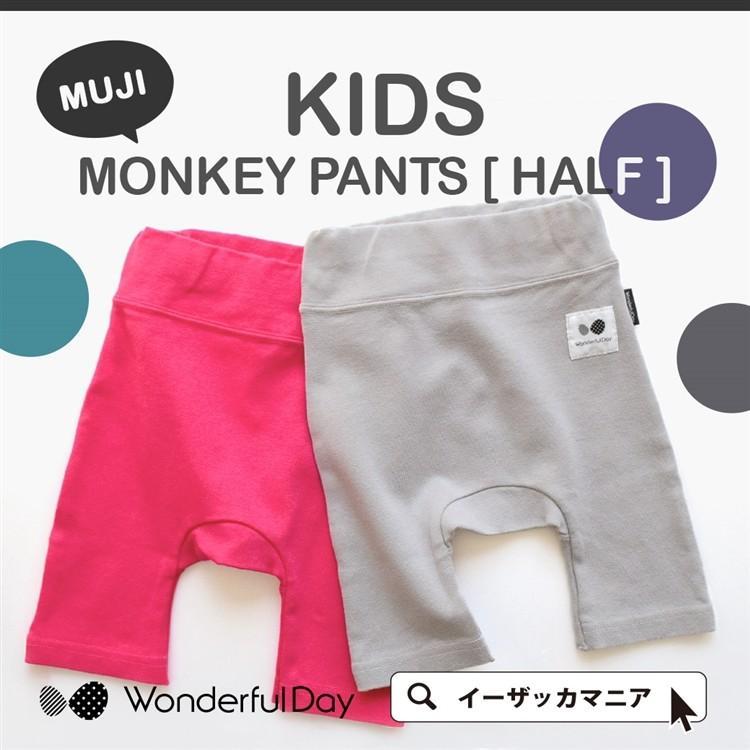 e8695229c85ad パンツ モンキーハーフパンツ ズボン 半ズボン ショート ベビー 赤ちゃん ...