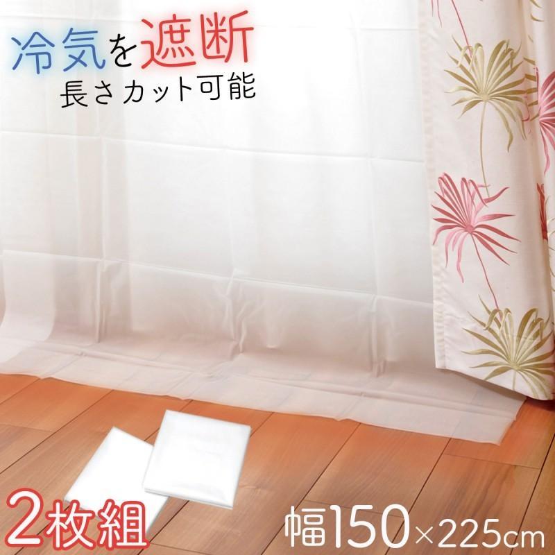 冷暖房エコカーテン 幅150cm