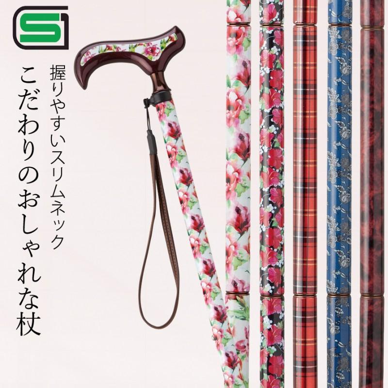 伸縮杖 伸縮型杖 SGマーク 小花柄 軽量 軽い 男女兼用 レディース メンズ 握りやすい 持ちやすい 愛杖 Fx-11A ストラップ付き ギフト ギフト プレゼント 贈り物 e-zakkaya 02