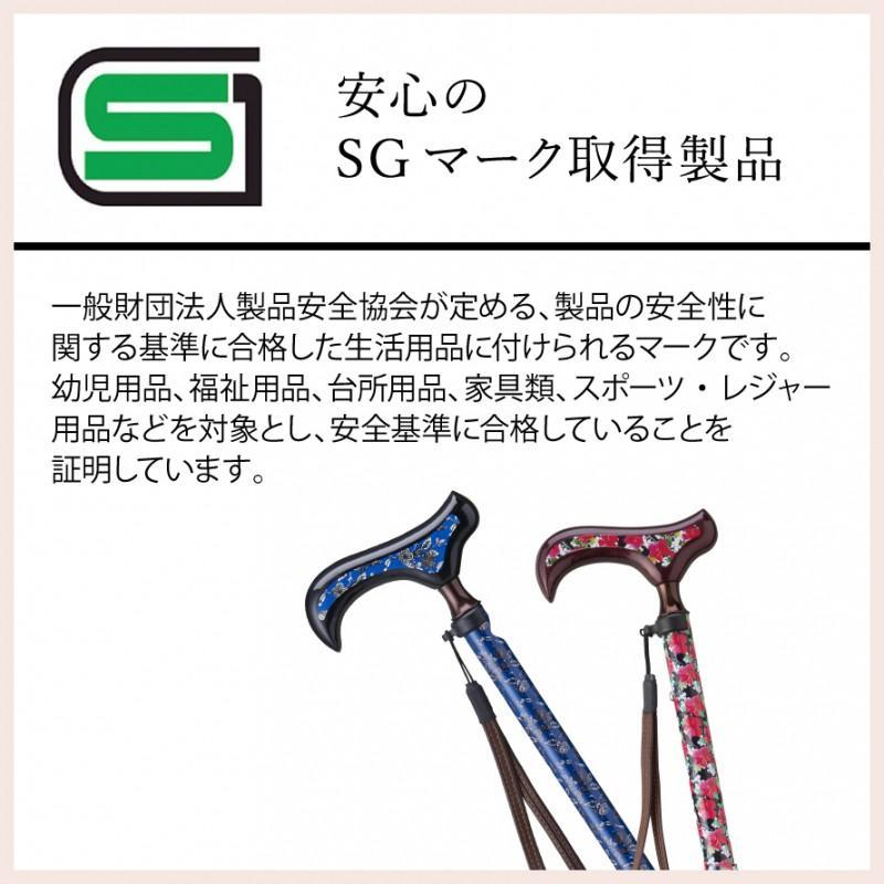 伸縮杖 伸縮型杖 SGマーク 小花柄 軽量 軽い 男女兼用 レディース メンズ 握りやすい 持ちやすい 愛杖 Fx-11A ストラップ付き ギフト ギフト プレゼント 贈り物 e-zakkaya 04