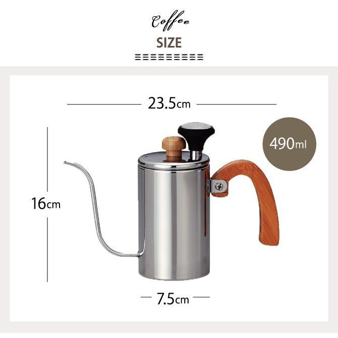 コーヒーポット ドリップケトル ホームメイドカフェ ドリップポット(温度計付)51436 コーヒーグッズ特集 ギフト プレゼント 贈り物|e-zakkaya|05