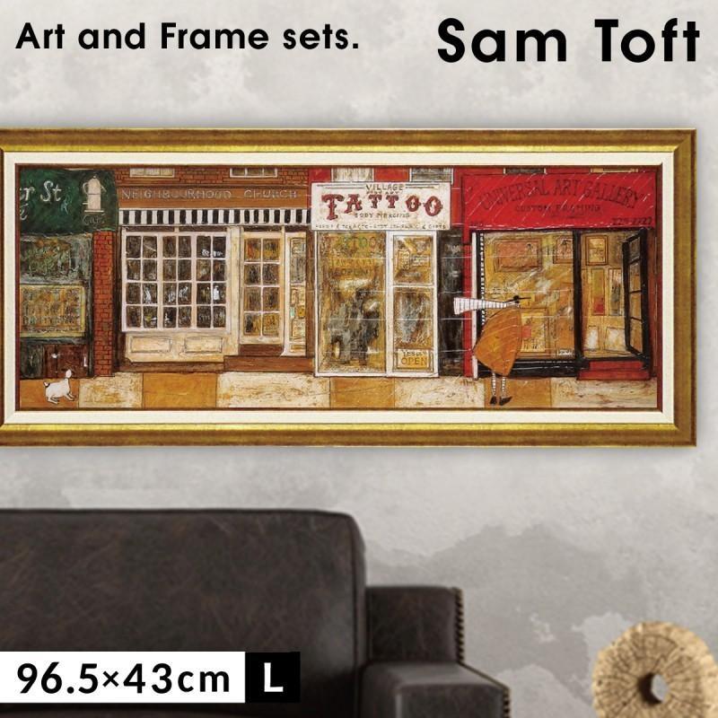 アートパネル アート 絵画 インテリア サムトフト あなたの住む街角で