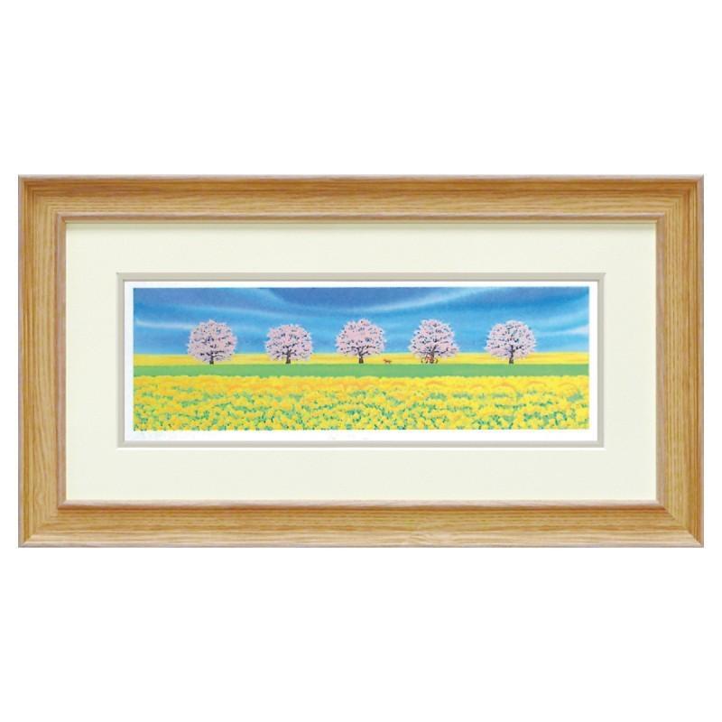 絵画 絵画 絵 アート アートフレーム 版画 風景 くりのきはるみ 春の道 KH-10113 ギフト プレゼント 贈り物 結婚祝い ウェディング ブライダル