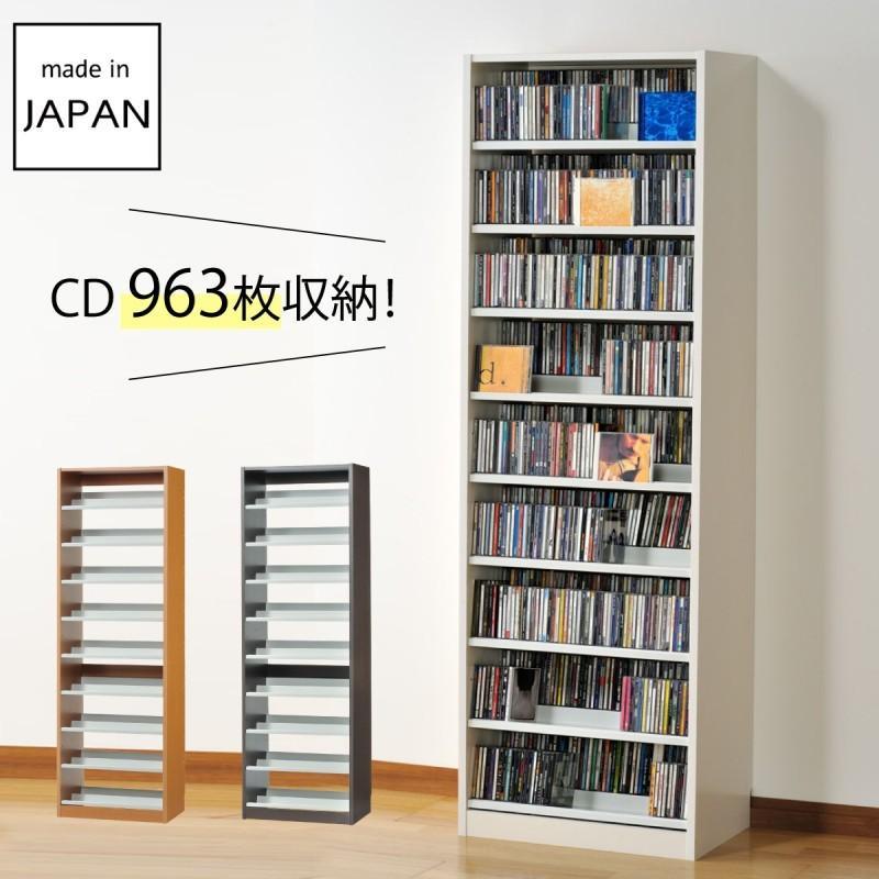 ラック cd