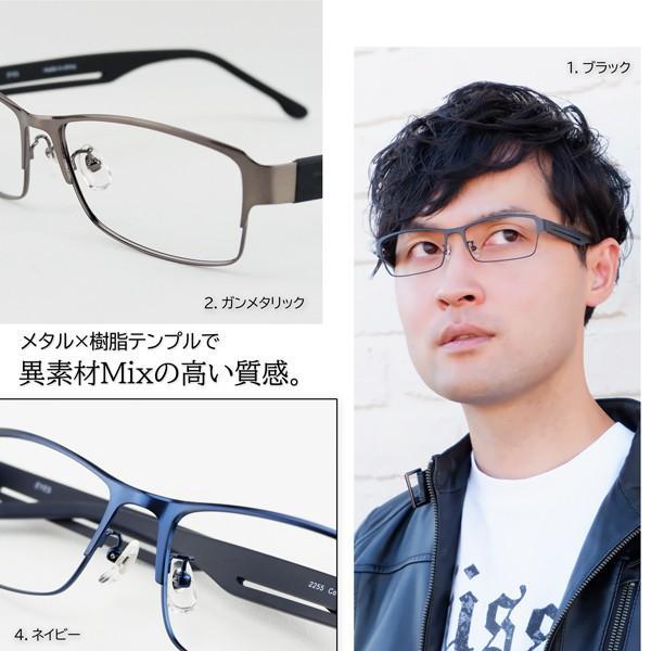 大きいメタルフレーム 60サイズ 度付きメガネ ダテめがね メンズ ブルーライトカット 大きな顔向き|e-zone|03
