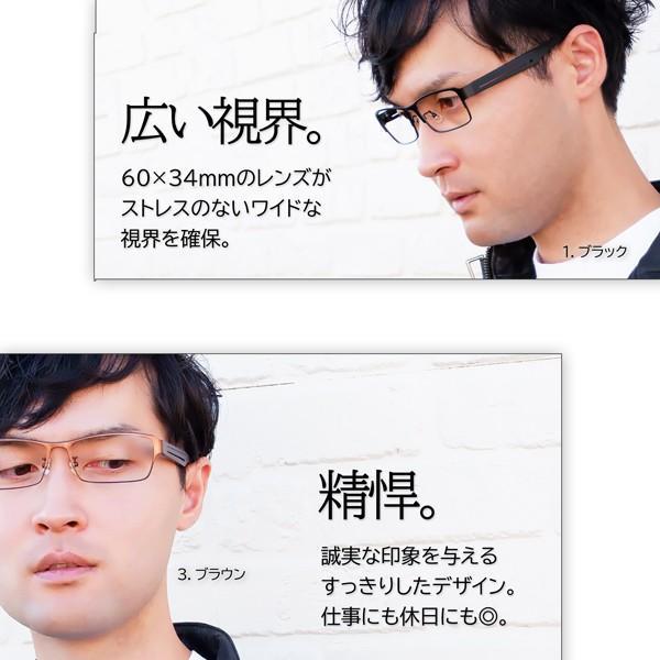 大きいメタルフレーム 60サイズ 度付きメガネ ダテめがね メンズ ブルーライトカット 大きな顔向き|e-zone|04