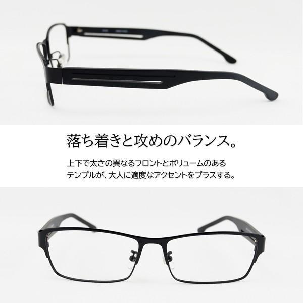 大きいメタルフレーム 60サイズ 度付きメガネ ダテめがね メンズ ブルーライトカット 大きな顔向き|e-zone|05