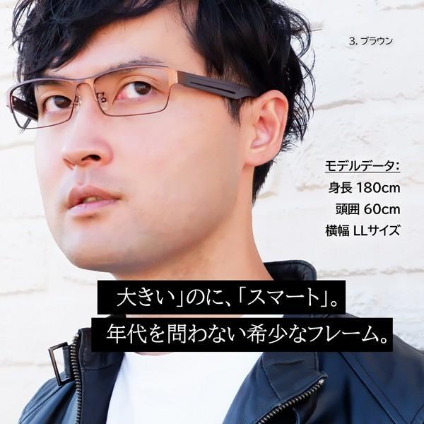 大きいメタルフレーム 60サイズ 度付きメガネ ダテめがね メンズ ブルーライトカット 大きな顔向き|e-zone|06