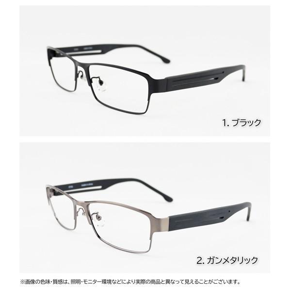 大きいメタルフレーム 60サイズ 度付きメガネ ダテめがね メンズ ブルーライトカット 大きな顔向き|e-zone|07