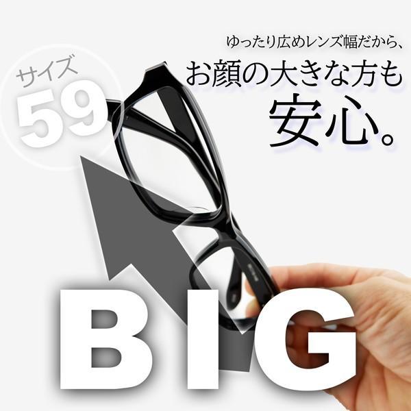 大きいフレーム 太い 大きめサイズのメンズ眼鏡 度付きメガネ ダテめがね 大きい顔向き z8433|e-zone|02