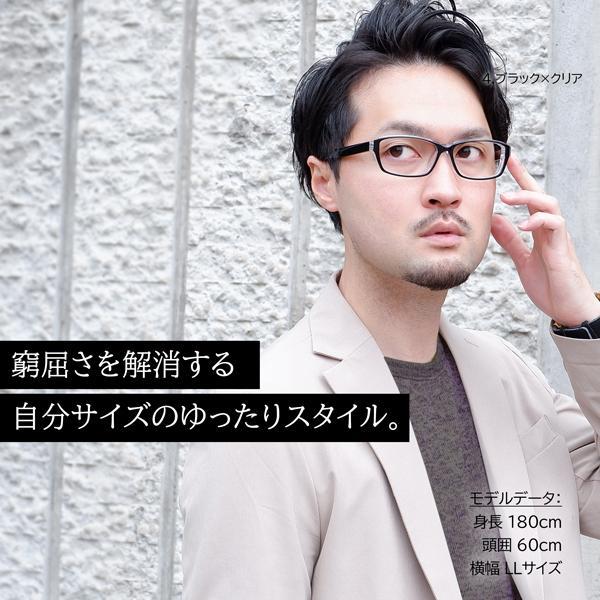 大きいフレーム 太い 大きめサイズのメンズ眼鏡 度付きメガネ ダテめがね 大きい顔向き z8433|e-zone|11