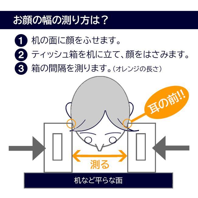 大きいフレーム 太い 大きめサイズのメンズ眼鏡 度付きメガネ ダテめがね 大きい顔向き z8433|e-zone|16